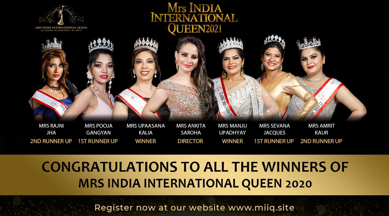 MRS INDIA WINNERS